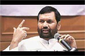 paswan s big allegations against congress always dropped by other governments
