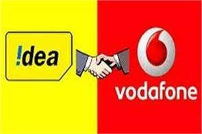 idea vodafone merger approved conditional clearance from telecom ministry