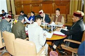 cabinet meeting  special task force to be formed to screws on intoxication