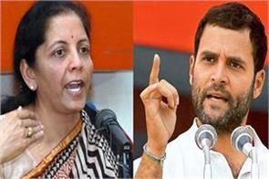 defensive minister s attitude tumble rahul gandhi