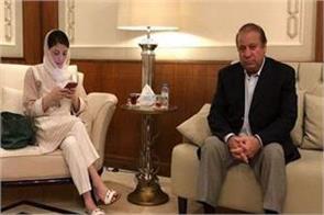 nawaz sharifs plane sent to islamabad