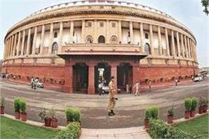 criminal law amendment bill will be introduced in monsoon session