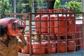 expensive cooking gas cylinders