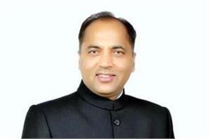 cm jairam write letter to pm modi for environmental clearance