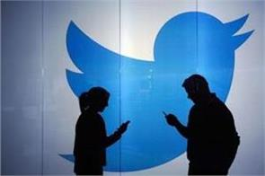twitter removes more than 1 43 million apps in april june