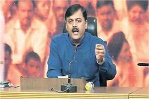 bjp raises questions on rahul s leadership capacity