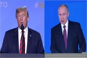 putin is competitive and not the enemy trump
