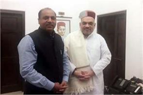 jairam satti met from amit shah in delhi