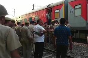 howrah rajdhani express speaking of bomb threats