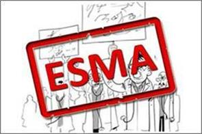 esma will be imposed on the strikes of doctors