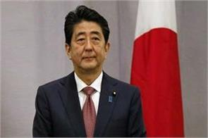 shinzo abe canceled visit to iran under pressure from usa
