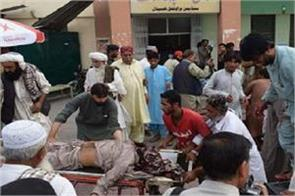 pakistan bomb blast in election rallies 133 killed more than 180 injured