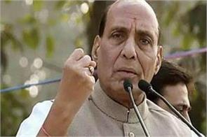 ndia is an attractive investment destination rajnath