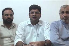 dushyant again took anil vij in talks