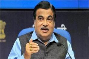 shipping corporation to get 500 crore rupees for buying a ship gadkari