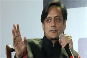 if bjp wins in 2019 then country will become hindu pakistan shashi tharoor