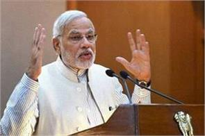pm modi urges people to participate in rural cleanliness survey