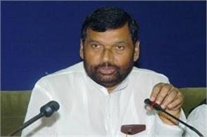paswan described himself as a unifying forcesaid nda is united in bihar