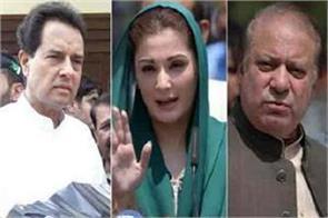 court to hear verdict against sharif on july 6