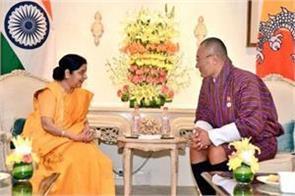 bhutans pm meets sushma swaraj