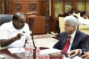 wipro chairman from karnataka chief minister premji