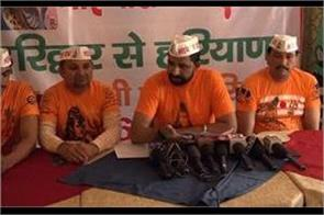 aam aadmi party holds saffron chola for political purification