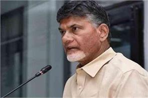 chandrababu naidu not getting anything from the shutdown
