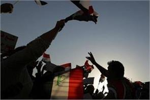 5 election officials dismissed for corruption in iraq