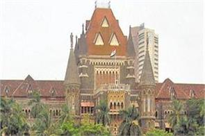 sohrabuddin case some wrong comments of the lower court  bombay high court
