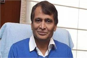 government will remove the bottlenecks in the way of business prabhu