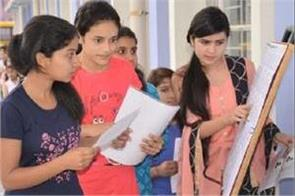 scholarships for who had get more than 80 percent marks in 12th