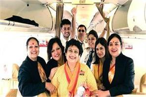 when the air hostess becomes the daughter in law pilot