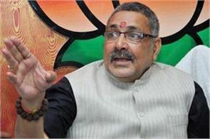 rahul apologizes to tharoor s comment on hindu pakistan giriraj
