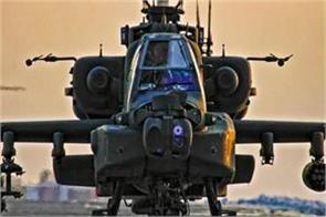 first flight of boeing apache helicopter indian air force will start next year