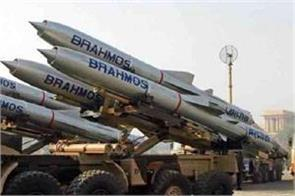 brahmos supersonic cruise missile test this month