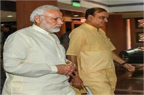 modi government will introduce several important bill in monsoon session