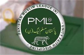 if pmi becomes government then economic future will be ruined pml n