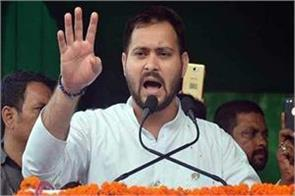 only rahul is not the prime ministerial candidate in the lok sabha elections