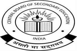 cbse rejects accusations of data stealing