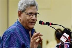 yechury strikes targets on modi government bjp in bjp