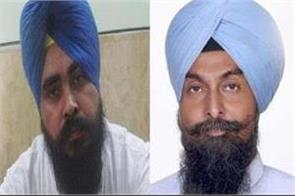 two mlas from  aap  report from canada airport