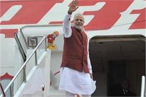 congress writes to guinness world records modi s name for most foreign tours