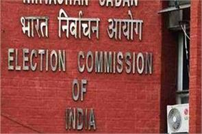 election commission will issue braille voter identity card