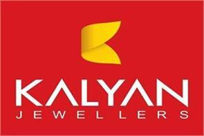 kalyan jewelers removed controversial advertisement starring bachchan