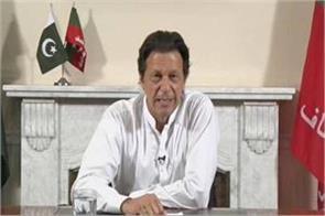 imran khan becomes pak army chief