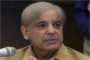 pakistans historic rigging shahbaz sharif