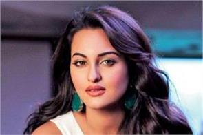 sonakshi sinha saying about her acting