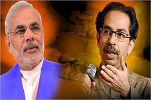 pm should campaign for all parties at election time thackeray