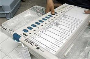 all party meeting on august 27 evm may be the biggest issue