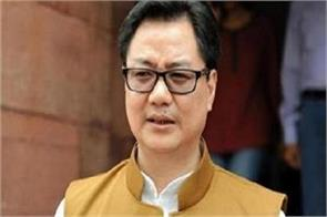 central government will extend all possible help to nagaland rijiju